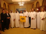 Al Zamil family with WVU officials